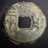 ImagenMoneda de la época Qin