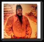 Qin Shi Huang jpg